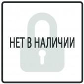 """Газовый стальной котел """"Маяк"""" АОГВ 16 КСВС"""