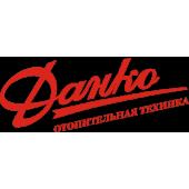 Напольные котлы Данко
