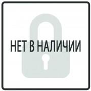 Газовый котел АТЕМ Житомир-3 КС-Г-010 СН (нержавеющая сталь)