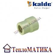 Муфта редукционная (переходная) внутренняя – внутренняя 25х20 Kalde