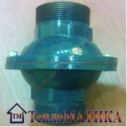 """Обратный клапан 11/2"""" отопления (с шариком) 90° C"""