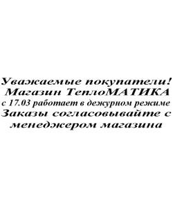 show-123