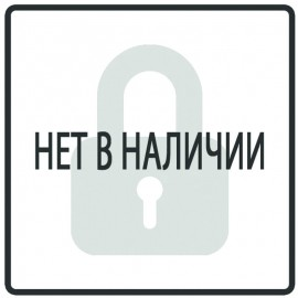 Полотенцесушитель ПОЛИВАРМ ОВДП 15/50