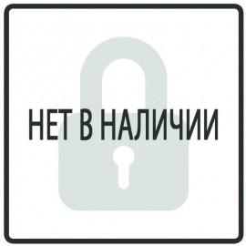 Полотенцесушитель ПОЛИВАРМ ОВГ 11/50