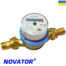 Счетчик холодной воды Novator ЛК 15 Х (Водомер) 2020