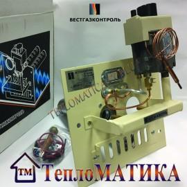 Газогорелочное устройство ВЕСТГАЗКОНТРОЛЬ ПГ-16М с автоматикой 630 EUROSIT (Италия).
