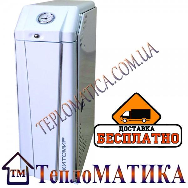 Котел АТЕМ Житомир-3 КС-Г-025 СН одноконтурный