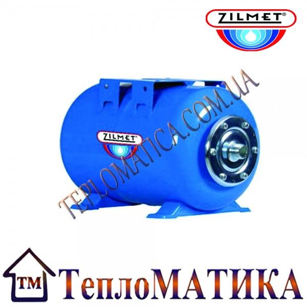 Расширительный бак Zilmet ULTRA-PRO 50 горизонтальный