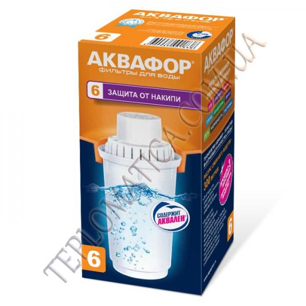 Картридж АКВАФОР для кувшина В 100-6