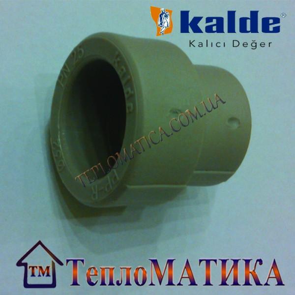 Муфта редукционная (переходная) внутренняя – наружная 63х20 Kalde