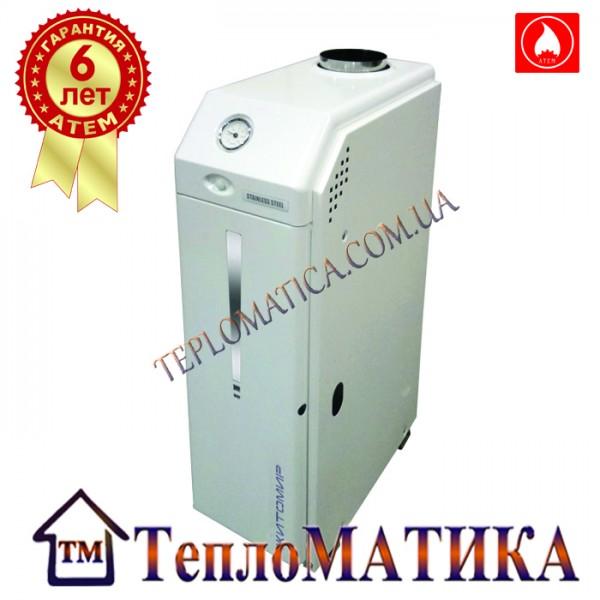 Газовый котел АТЕМ Житомир-3 КС-Г-012 СН (нержавеющая сталь)