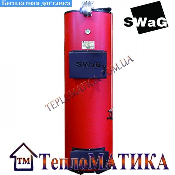Твердотопливный котел длительного горения SWaG 30 U