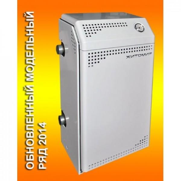 Парапетный газовый котел Житомир-М 10 СН