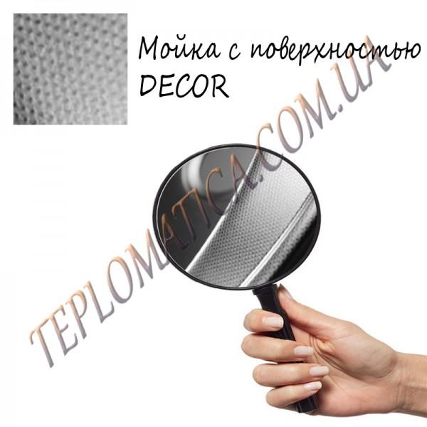 Кухонная мойка капля MIRA MR 530 +сифон (врезная, Decor 0,8 мм)