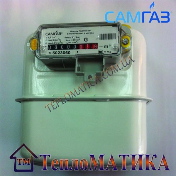 Мембранный счетчик газа Самгаз G2,5 RS/2001-21