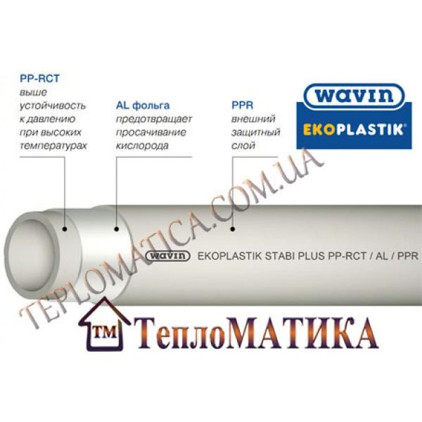 Труба Wavin Ekoplastik Stabi Plus D25 PN20