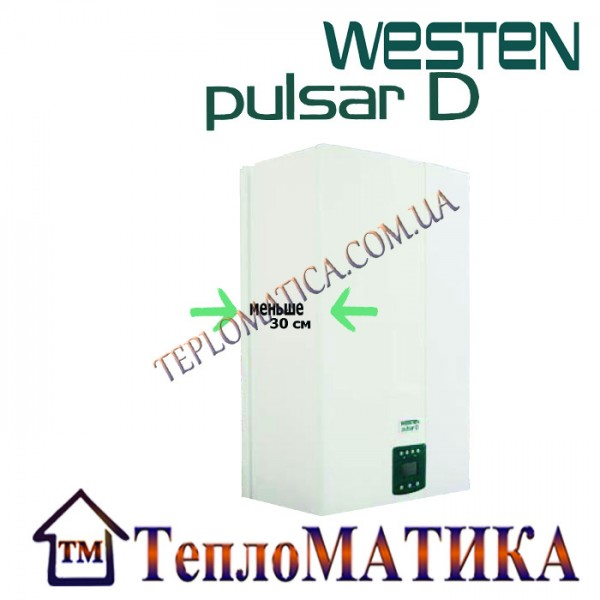 Котел WESTEN PULSAR D 240 Fi настенный турбированный