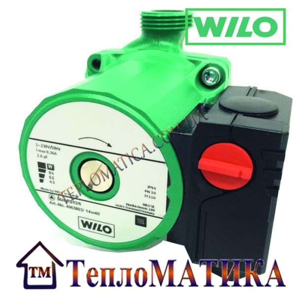 Wilo Star RS 15/4 130 мм циркуляционный насос