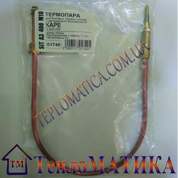Термопара Каре 40см для бытовых и газовых котлов (0.200.064).