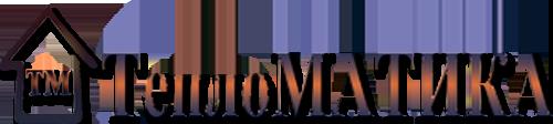 Тепломатика - интернет-магазин ОТОПЛЕНИЯ И ВОДОСНАБЖЕНИЯ.